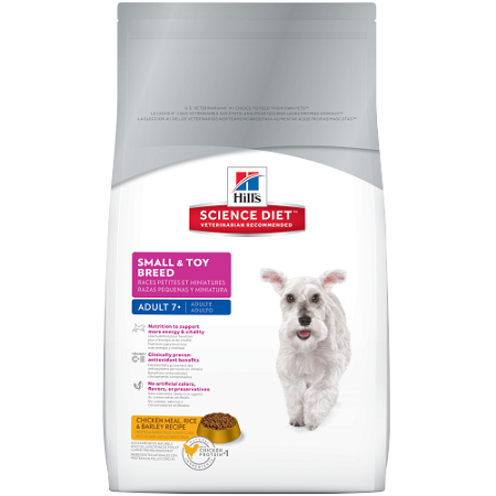 Science Diet Sm Breed Mature 4 5lb