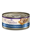 Wellness Grain Free Shredded Chicken and Chicken Liver Canned Cat Food 5.3oz, Case of 24