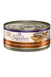 Wellness Grain Free Shredded Chicken and Beef Canned Cat Food 5.3oz, Case of 24