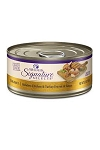 Wellness Grain Free Chunky Turkey and Chicken Canned Cat Food 5.3oz, Case of 24