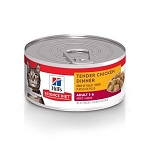 Hills Science Diet Adult Tender Chicken Dinner 5.5OZ 24 Count Case