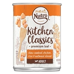 Natural Choice CHICKEN/RICE/OAT 12.5OZ 12 Count Case