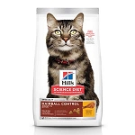 Science Diet Hairball Control Adult 7+ 3.5lb