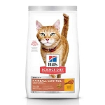 Science Diet  Hairball Control Light 7lb