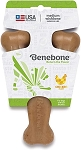 Benebone Chicken Wishbone Medium