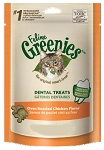 Greenies Feline Dental Treats Oven Roasted Chicken 2.5 oz