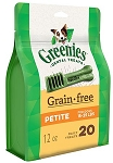Greenies Grain Free Petite Treats 12oz