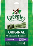 Greenies Large Dental Dog Treat 8ct