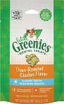 Feline Greenies Oven Roasted Chicken Dental Treats, 2.1oz