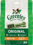 Greenies Dental Treats Petite Size 20ct