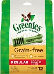 Greenies Grain Free Regular Treats 12oz