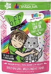 Weruva BFF Tuna & Lamb Luv Ya Dinner in Gravy Wet Cat Food Pouches 3oz, case of 12